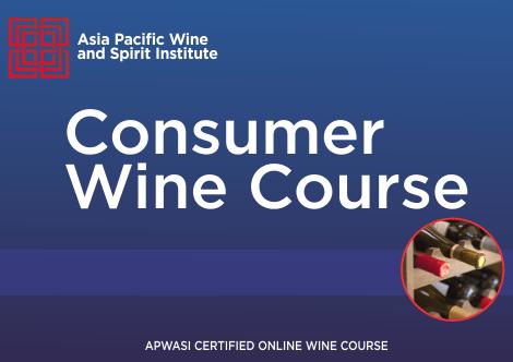 Curso de vino para consumidores certificado por APWASI